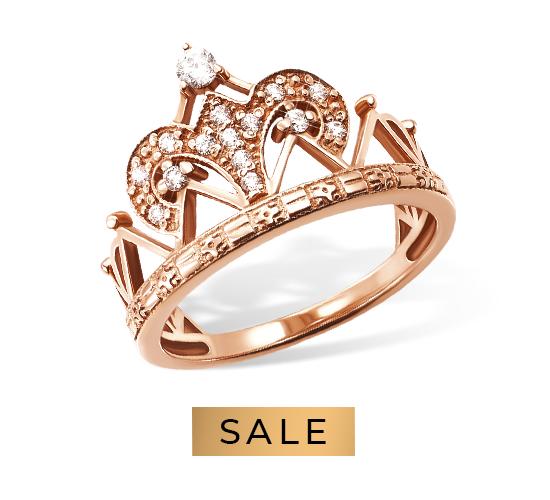 Скидки на кольца в Злато