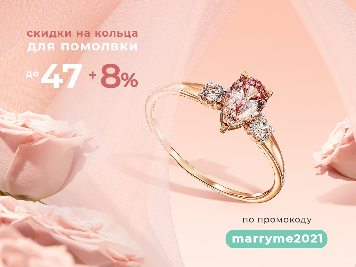 помолвочные кольца злато юа