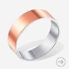 обручальное кольцо с позолотой