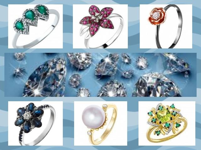 Кольца золотые женские с бриллиантами