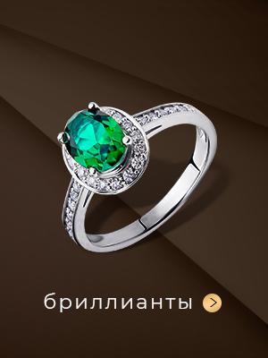 Украшения с бриллиантами в Злато в ТЦ Silver Breeze (Киев)