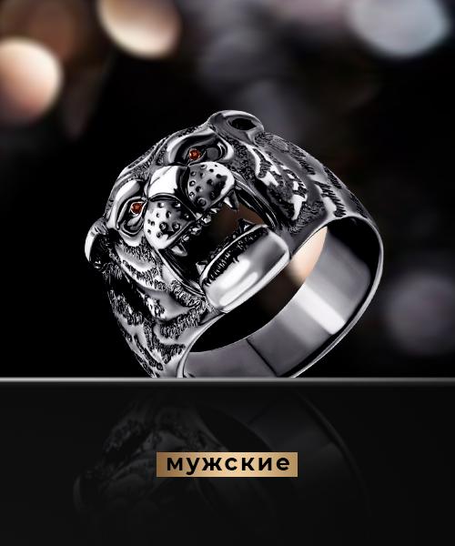 Скидки на мужские кольца в Злато юа