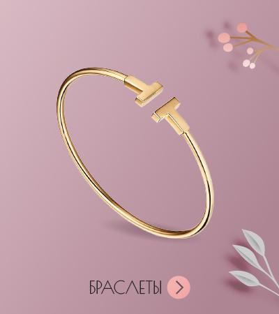Золотые и серебряные кулоны браслеты в Злато