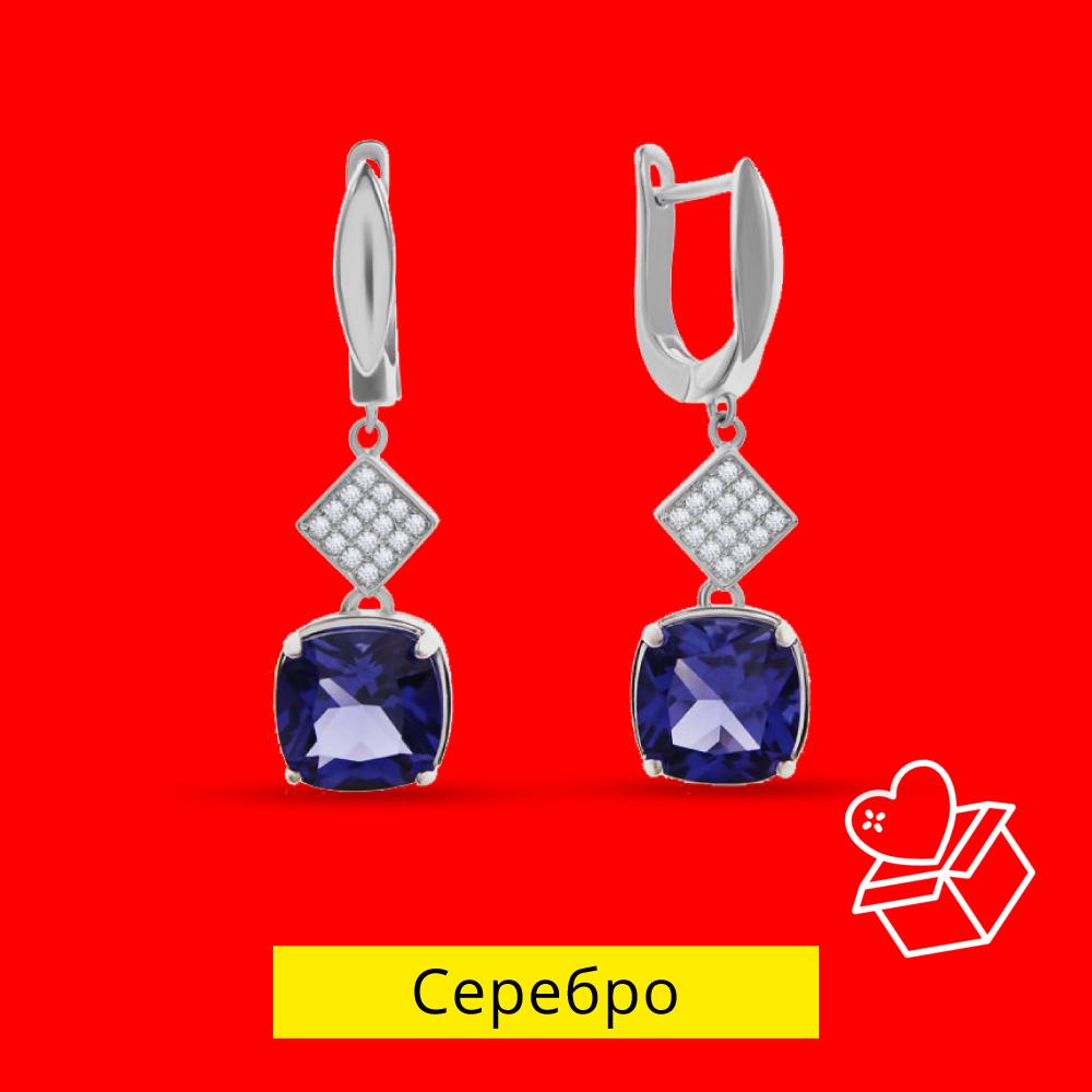 Серебряные украшения в Zlato.ua