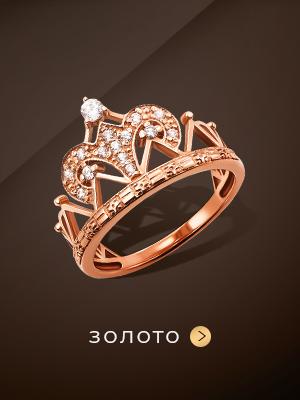 Золотые украшения в Zlato.ua в Одессе