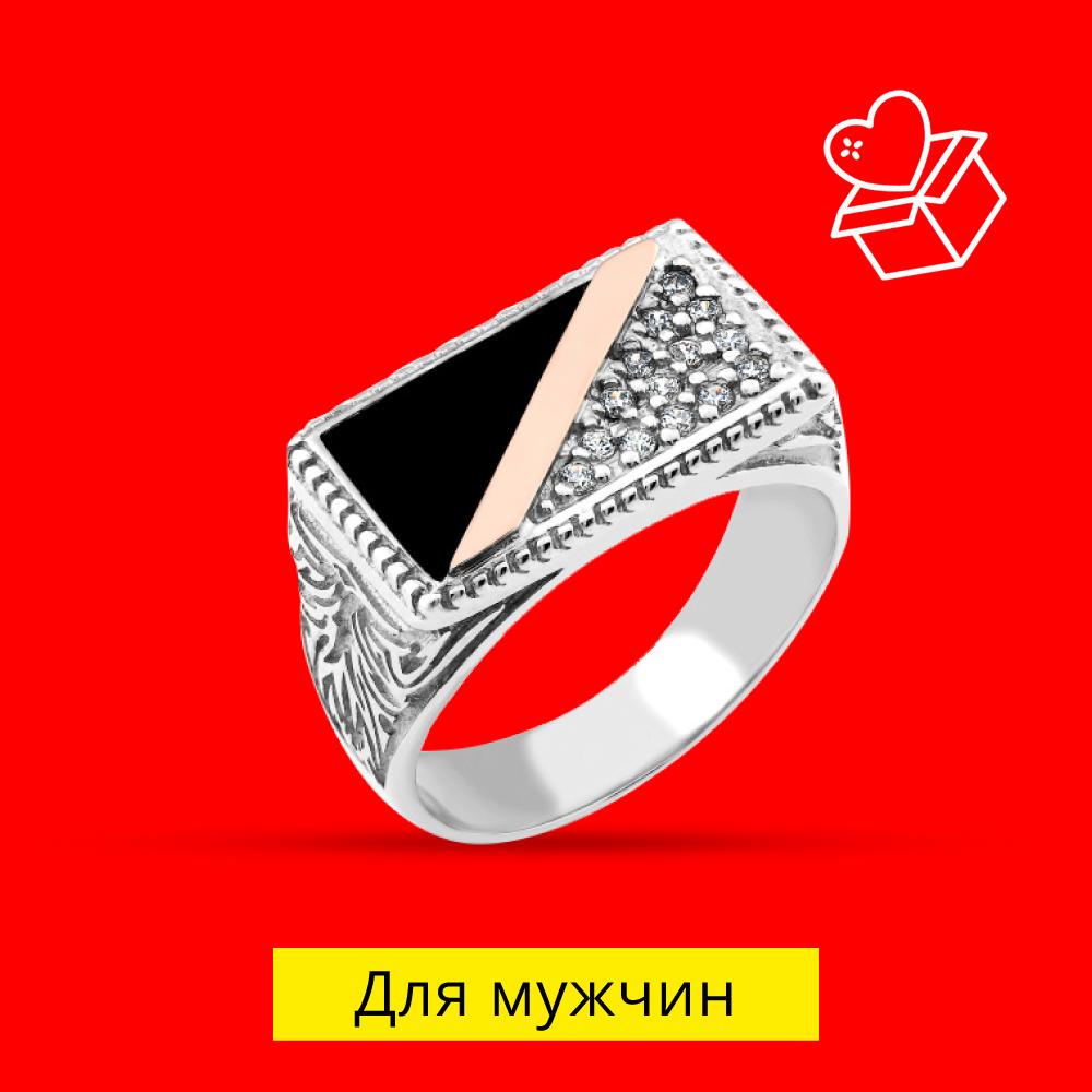 Золотые и серебряные мужские украшения в Zlato.ua