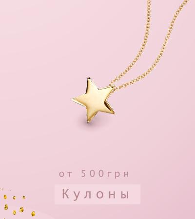 banner_zoloto_ot500grn_zlatoua_item4.png