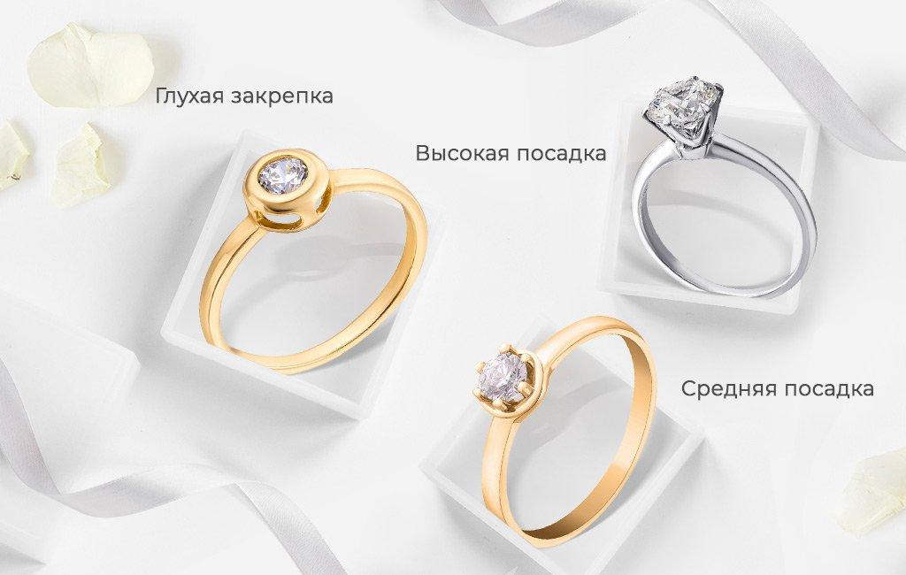 закрепка камня в помолвочных кольцах