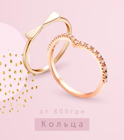 banner_zoloto_ot500grn_zlatoua_item1.png