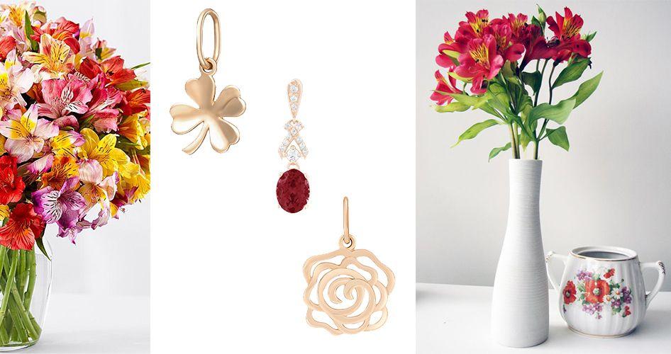 Золотые кулоны-цветки в подарок на 8 марта