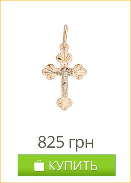Золотой крестик комбинированного цвета Добрый дух - купить подарок на крестины в Zlato.ua