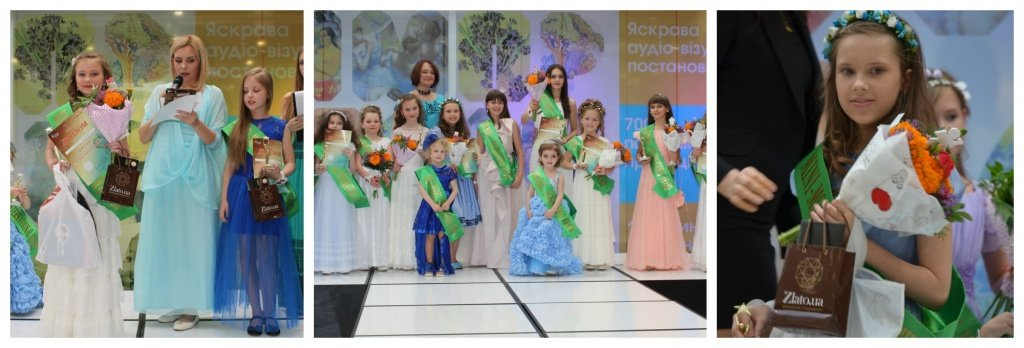 Участницы конкурса «MINI-MODEL INTERNATIONAL AWARD»