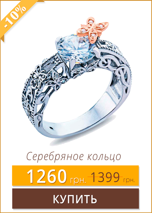 silver-ring-butterfly-sale.jpg