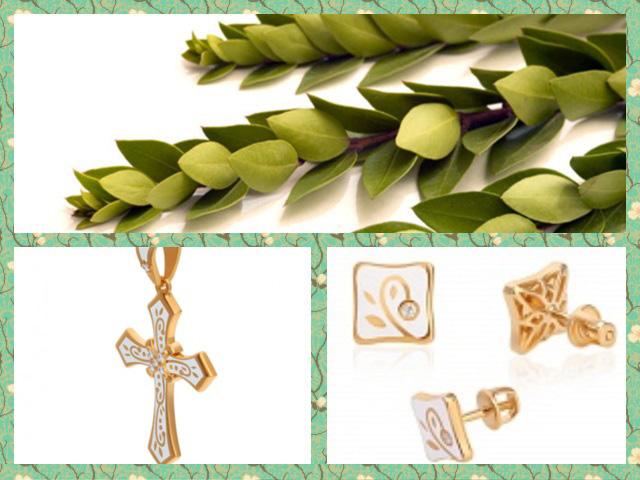 Женские комплекты с крестиками