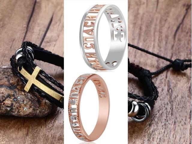 Серебряные 925-й пробы кольца спаси и сохрани