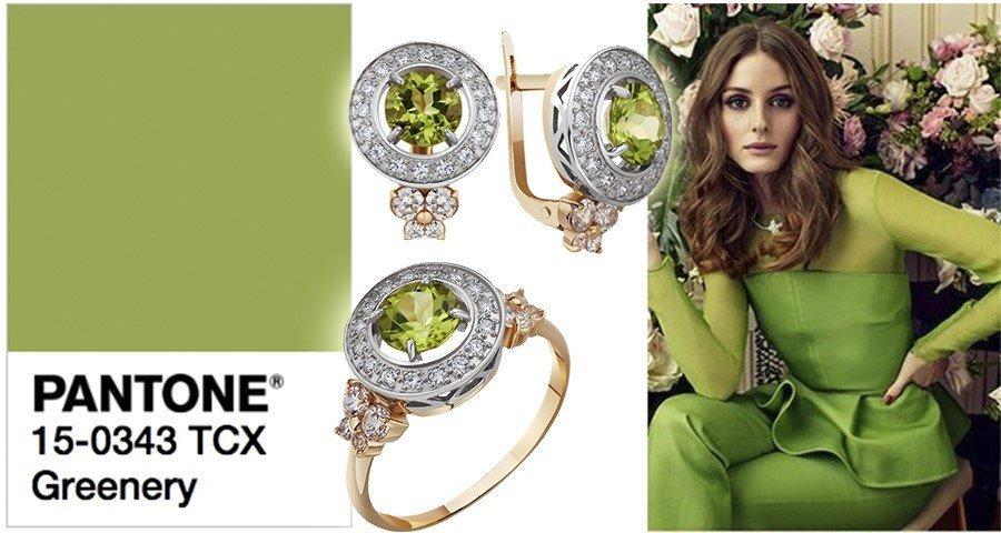 Модный цвет Greenery «оранжерея»