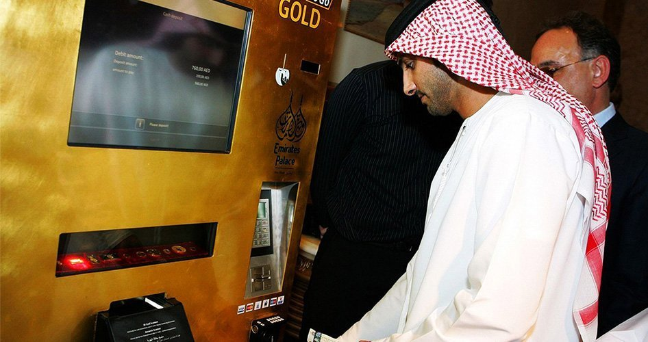 Банкомат золото