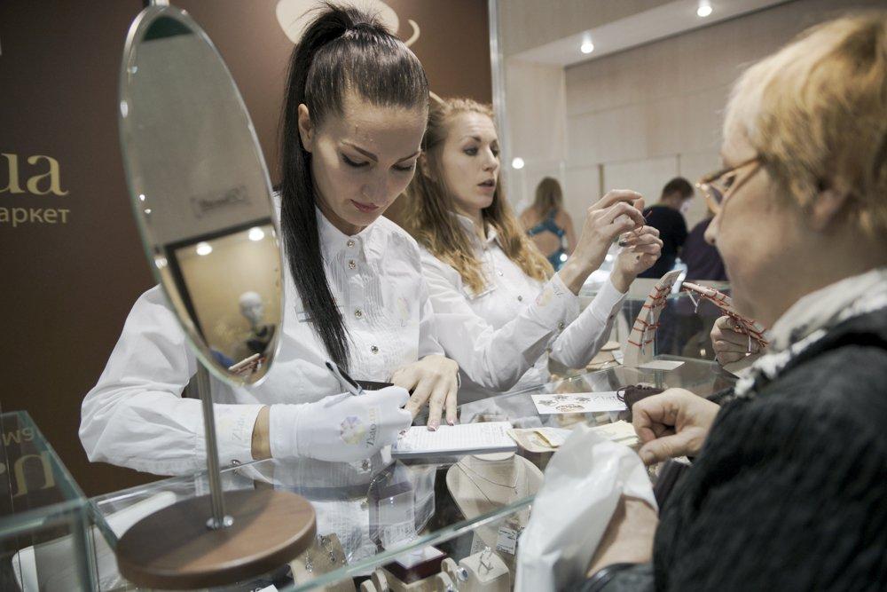 Ювелир Экспо Украина стенд гипермаркета Злато