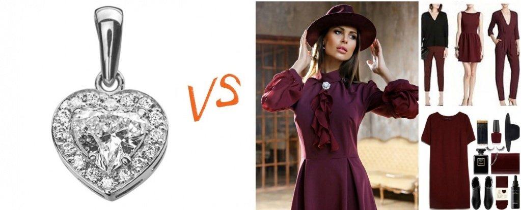 Кулон с бриллиантом или платье