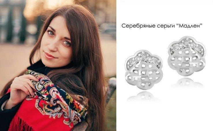 Елена Олексюк - обладательница серег «Мадлен»