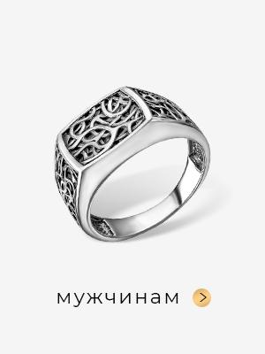 Украшения для мужчин в магазине Zlato.ua в ТЦ Silver Breeze (Киев)