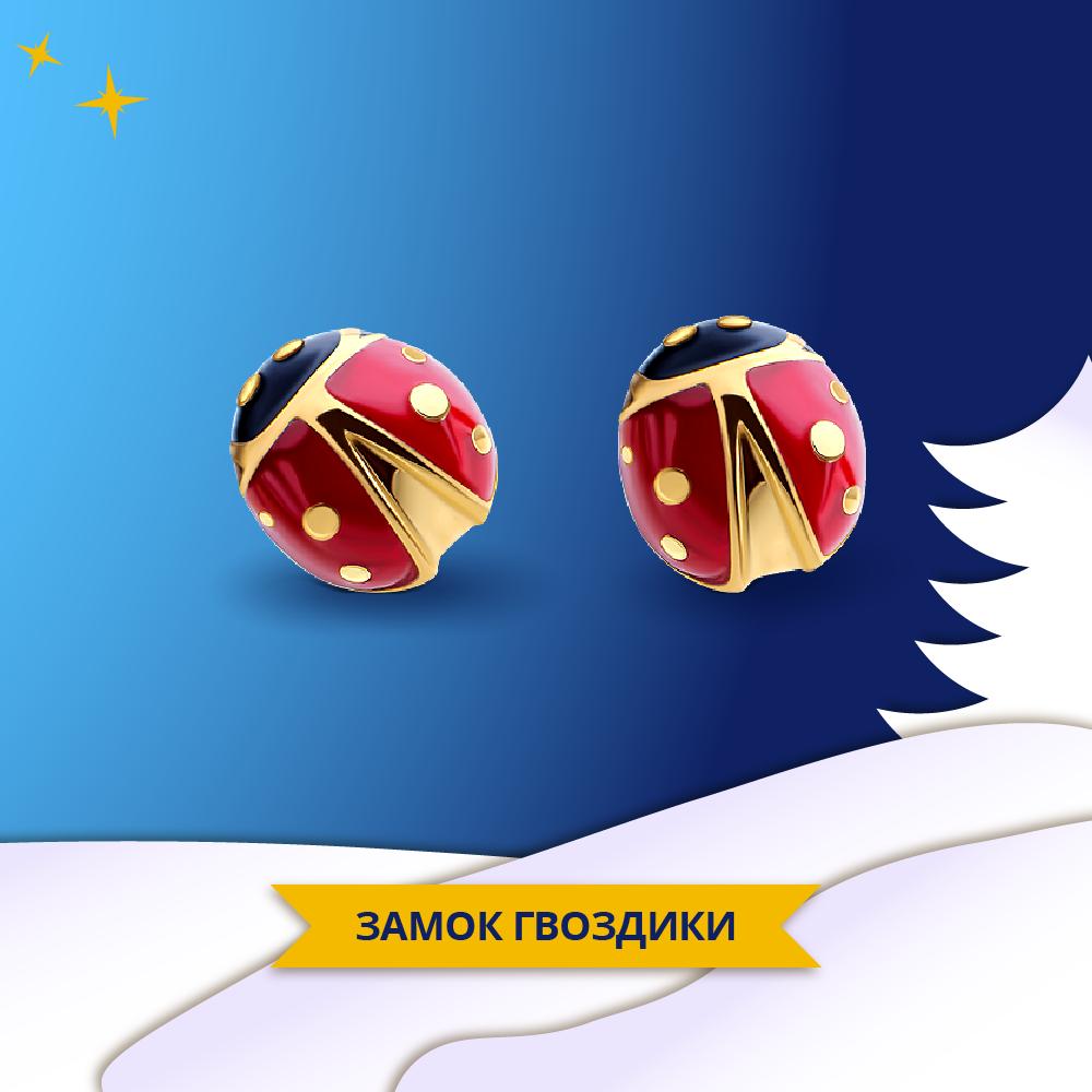 Детские золотые серьги гвоздики (пуссеты) ко Дню Святого Николая в Zlato.ua