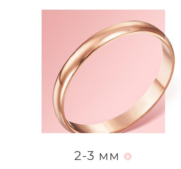 тонкие обручальные кольца злато юа