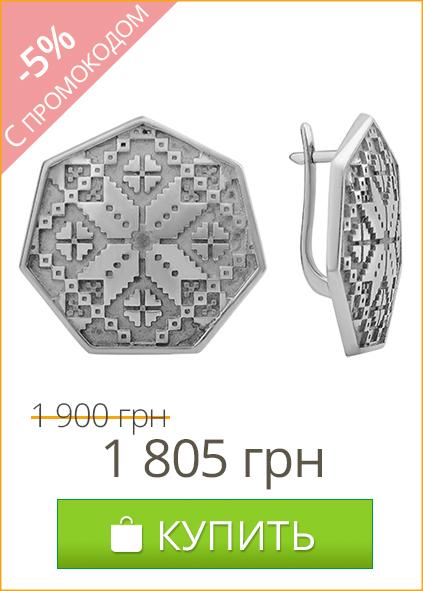 Серебряные серьги вышиванка Needlework - купить со скидкой -5% в Zlato.ua