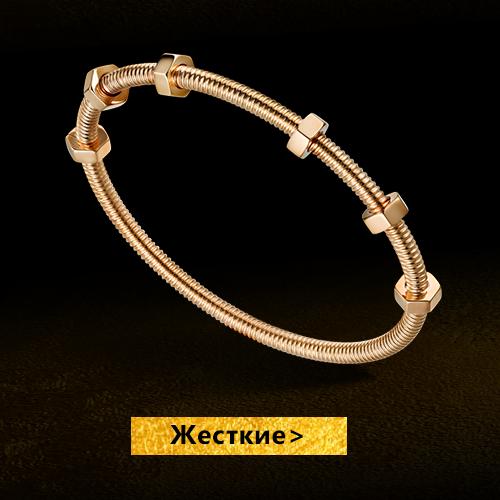 Золотые жесткие браслеты со скидкой до 30% на Black Friday в Zlato.ua