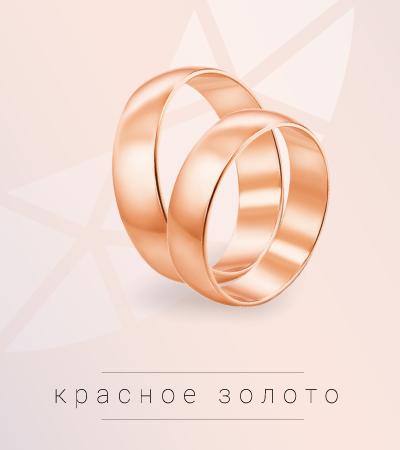 banner_obruchka_zlatoua_item4.png