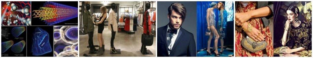 Модные тенденции 21 века