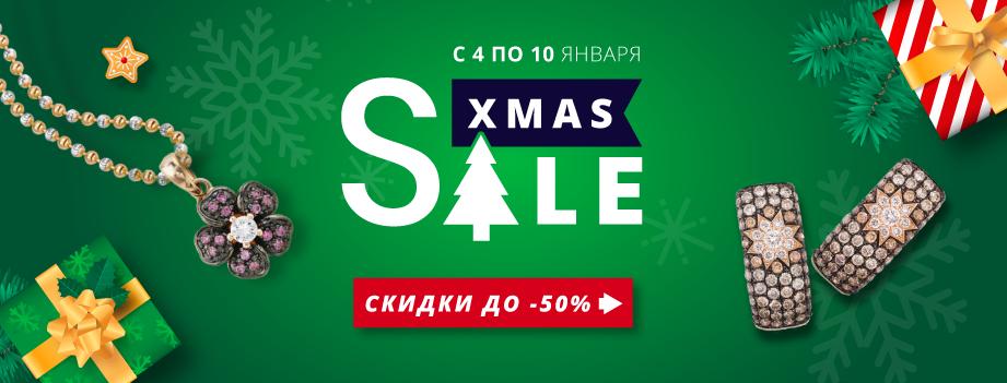 Рождественская распродажа в Zlato.ua - скидки до 50% на золотые и серебряные украшения