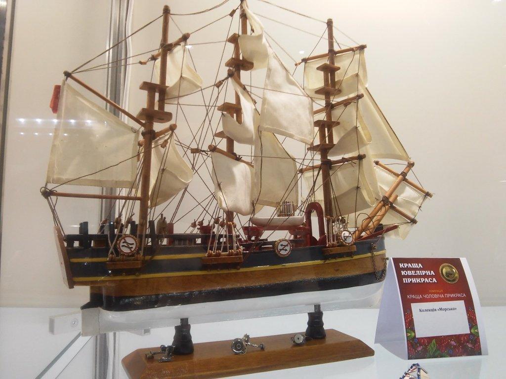 Коллекция Морская на Ювелир Экспо Украина