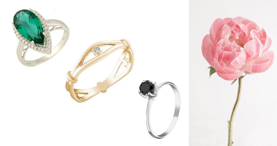 Кольца из золота для помолвки
