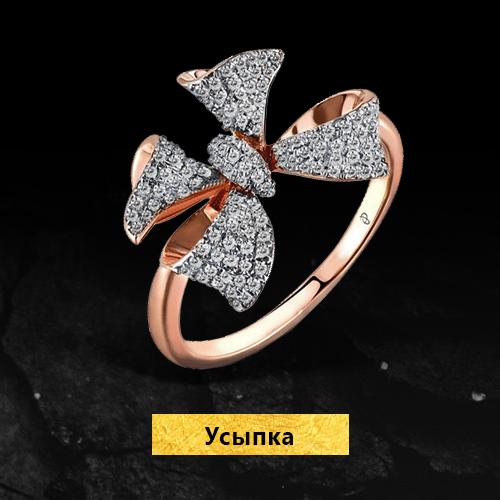 Золотые кольца с усыпкой бриллиантов со скидкой до 40% на Black Friday в Zlato.ua