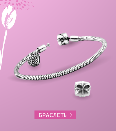 Золотые и серебряные браслеты со скидкой 20% в Zlato.ua