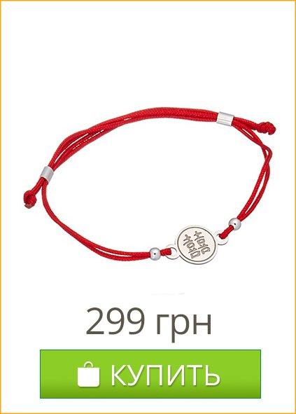 Шелковый браслет с серебряной вставкой Иероглиф Удача - купить подарок для мальчика в Zlato.ua