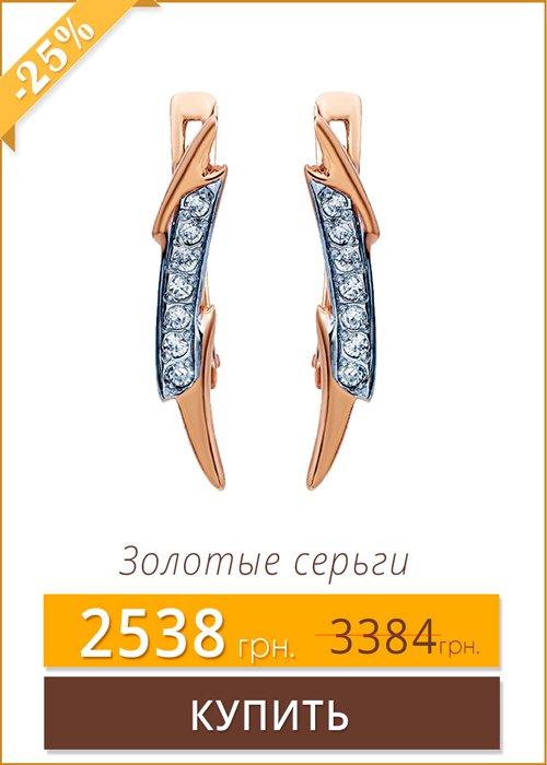 serezhki_23-sale.jpg