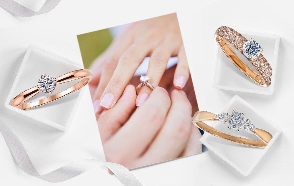 какое помолвочное кольцо выбрать
