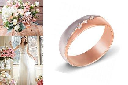 Обручальное кольцо из комбинированного металла