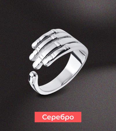 Серебряное кольцо купить в рассрочку