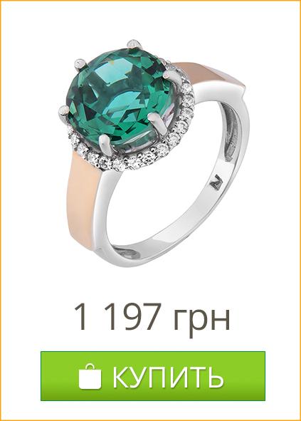 Серебряное кольцо Иолина со вставкой золота и зеленым кварцем