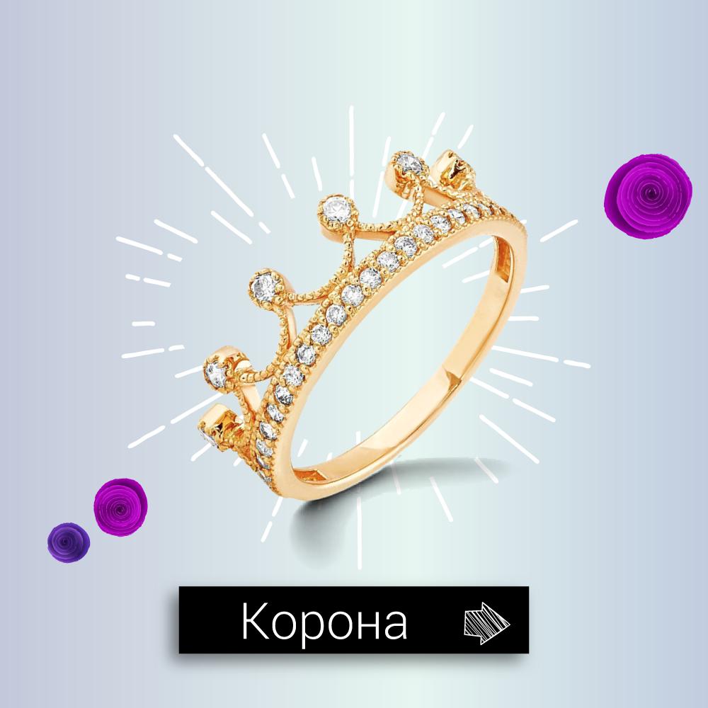 Стильные украшения Корона в подарок девушке на выпускной 2018 в Zlato.ua