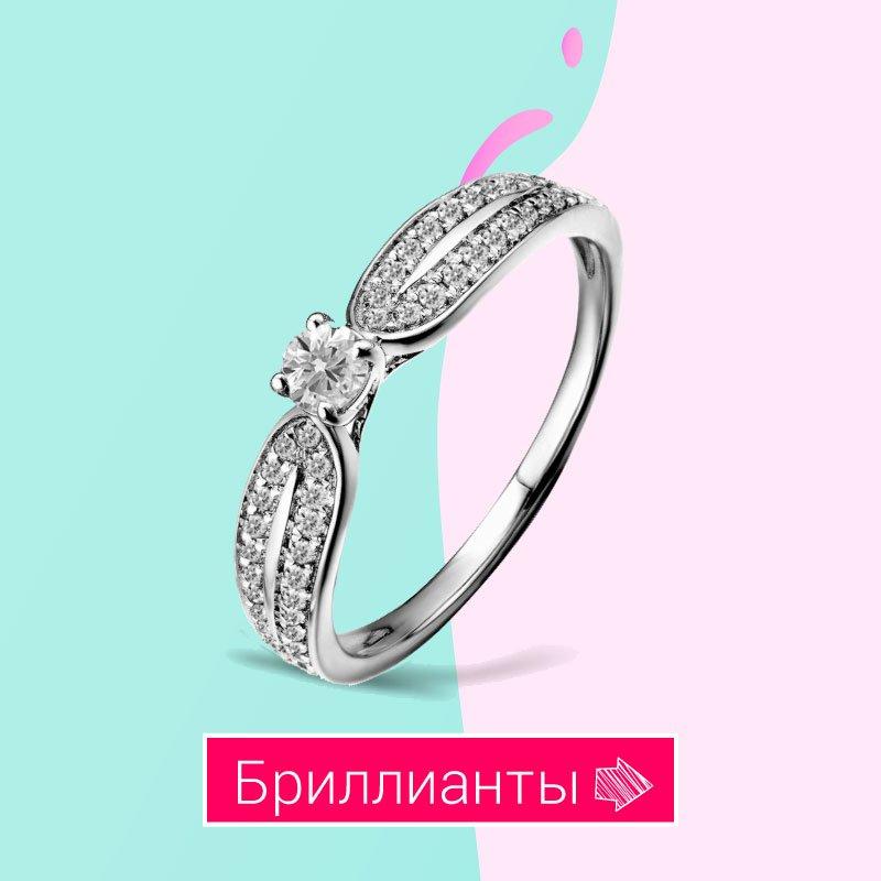 Happy SALE - скидки до -60% на украшения с бриллиантами в Zlato.ua