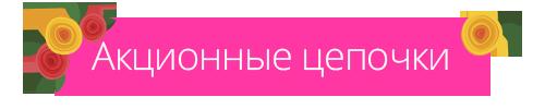Выбрать серебряную цепочку по акции Silver SALE в Zlato.ua