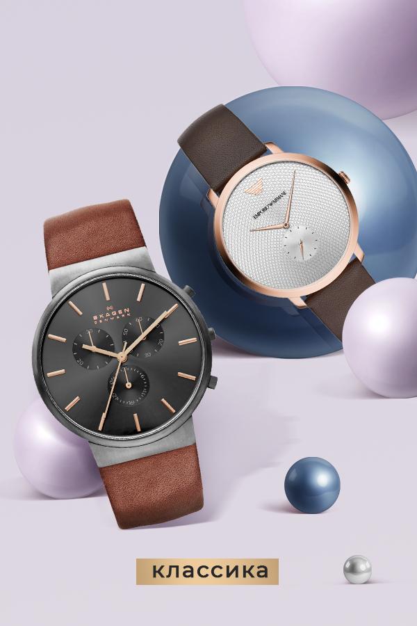 Классические часы - лучший подарок для мужчины на 14 февраля в Злато