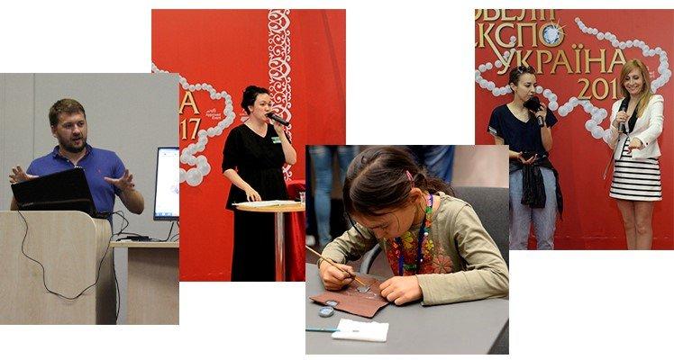 Спикеры и гости на Ювелир Экспо Украина