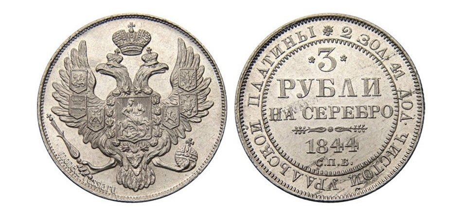 Платиновая монета россия