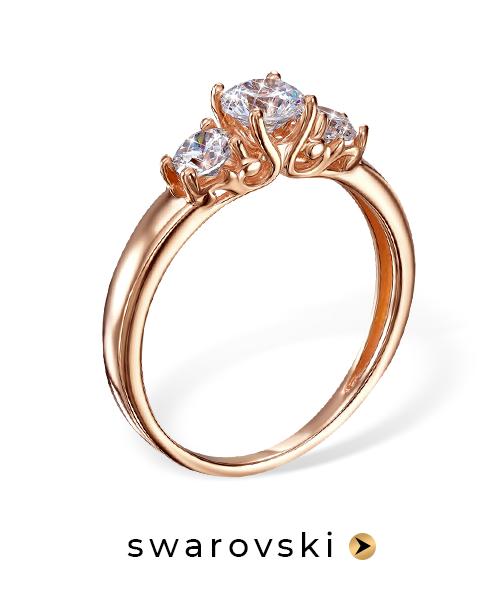 Скидки на кольца с камнями Swarovski в Злато юа