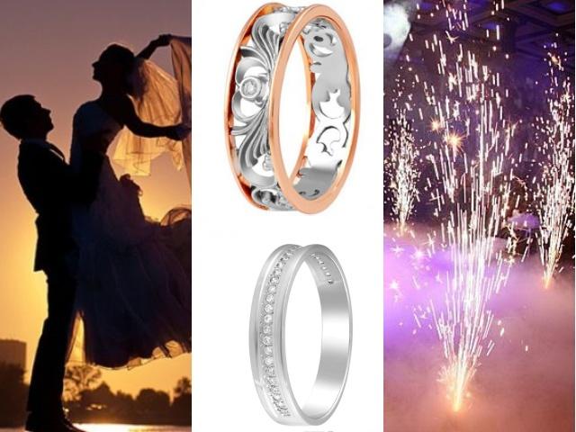 Обручальные кольца Эдем